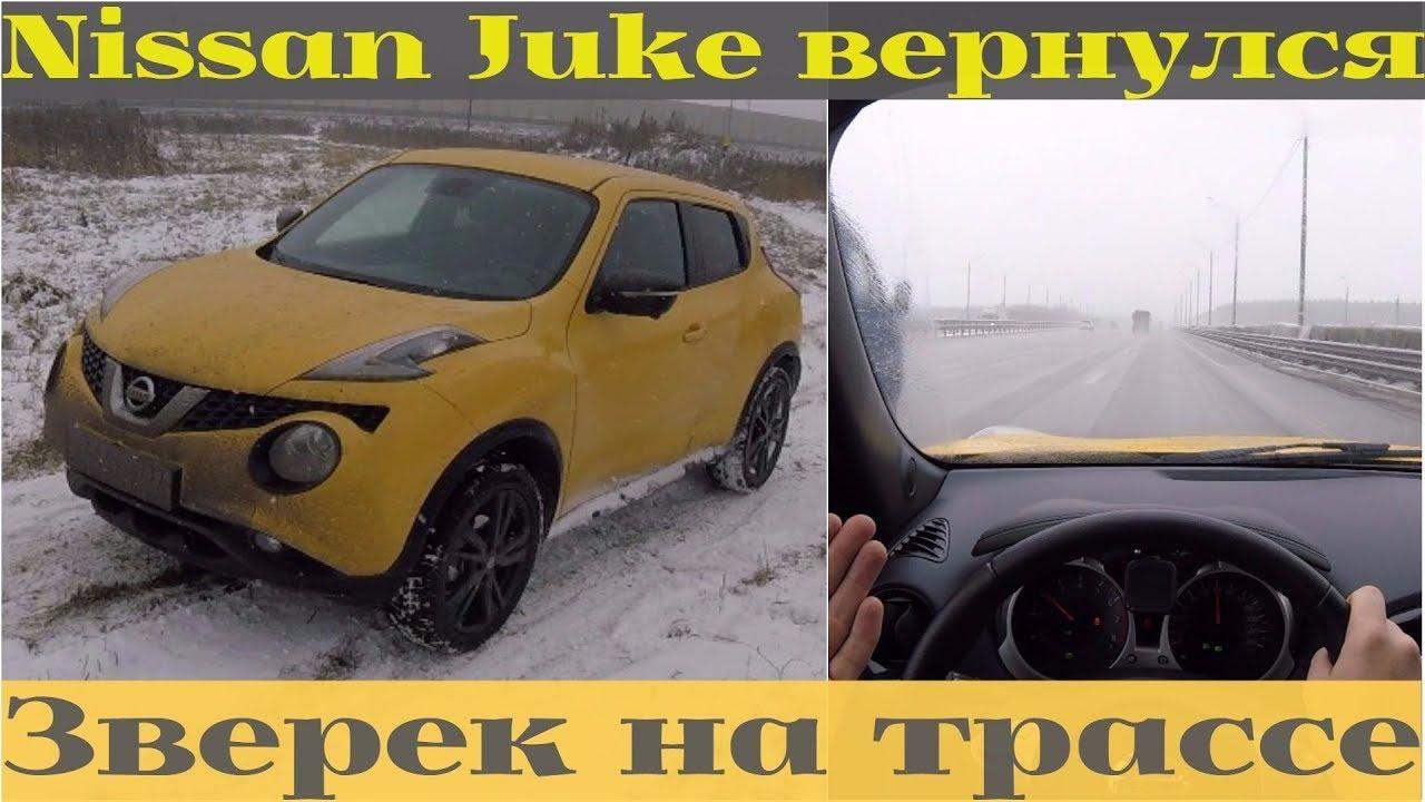 Nissan Juke – дубасим по проселку, топим по трассе!
