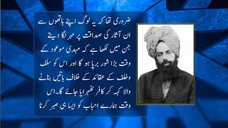 Roohani Khaza'ain Quotes | Episode 11