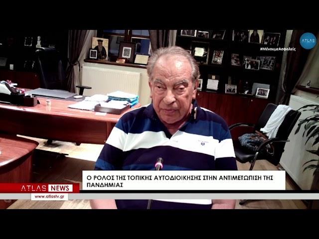 ΚΕΝΤΡΙΚΟ ΔΕΛΤΙΟ ΕΙΔΗΣΕΩΝ 21 - 07 - 2021