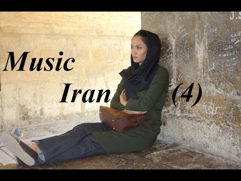 Iran/ Kerman Vakil Tea- house (Chaykhaneh) Part 25
