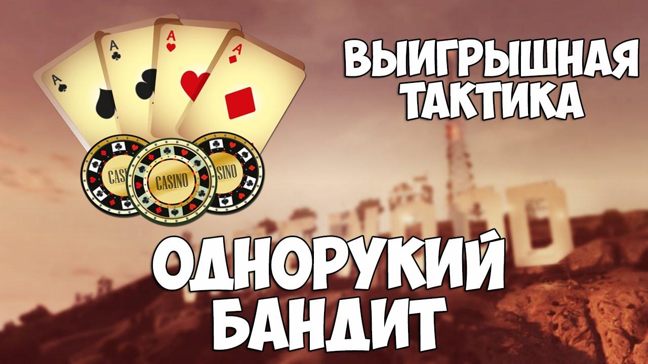 Онлайн в 720hd казино
