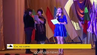 В ДК «Комсомолец» состоялся концерт, приуроченный Дню работника жилищно-коммунального хозяйства