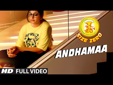 Andhamaa Full Video Song ||