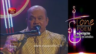 Na Na Na Na Naa Naa (Issara Kale Patan) @ Tone Poem with Ananda Perera