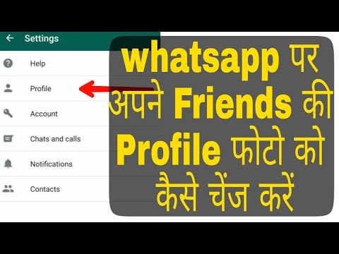 [Hindi] How To Change Friend's WhatsApp Profile Picture...Easy step, small trick & full masti.