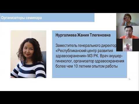 Профилактика и контроль инфекций, связанных с оказанием медицинской помощи в родовспомогательных орг