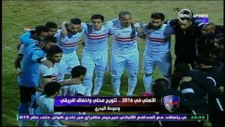 الحريف - الاهلي في 2016 .. تتويج محلي واخفاق افريقي وعودة البدري