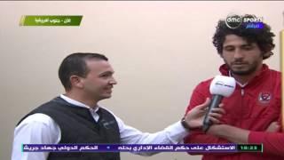 المقصورة - لقاء مع أحمد حجازى مدافع النادى الاهلى واصعب لحظات المباراة... دورى ابطال إفريقيا