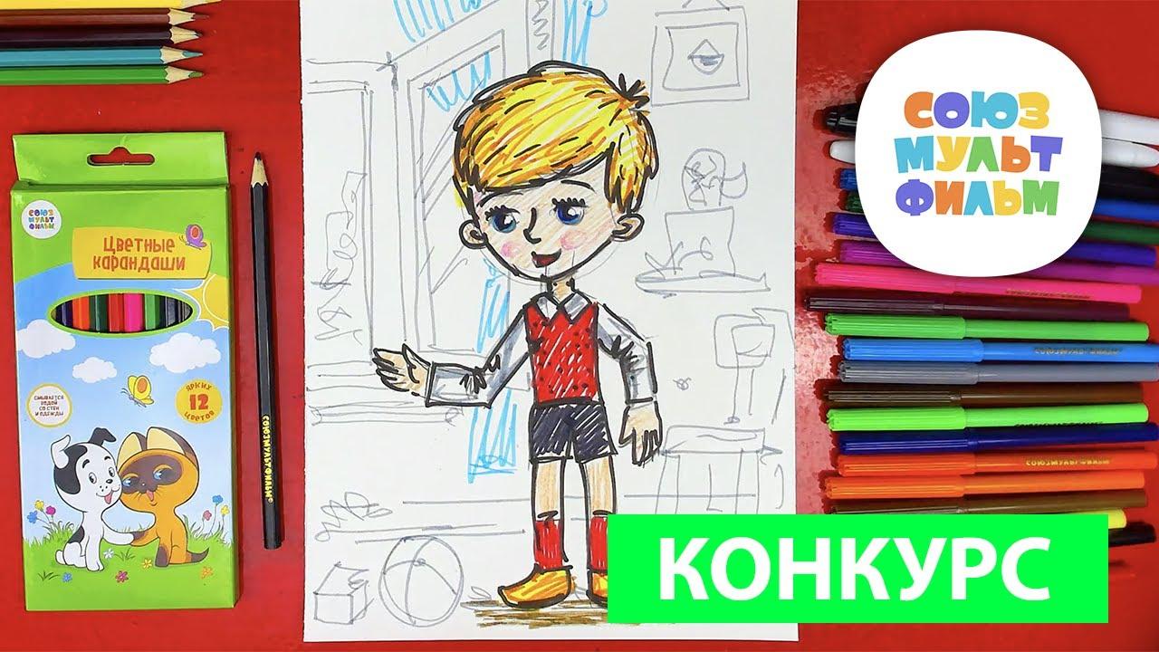 Малыш и Карлсон / Урок рисования для детей от РыбаКит