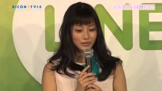 女優の石原さとみが25日、無料通話・メールアプリ『LINE』の新CM発表会...