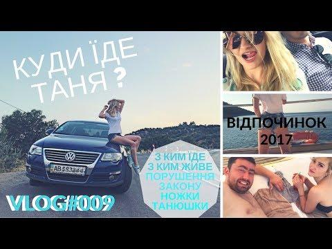 Девушки в чулках 64 фото Eroweek фото эротика онлайн