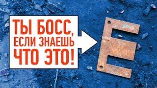 10 КРУТЫХ ВЕЩЕЙ ИЗ 90-ЫХ