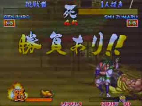 Samurai Spirits Zankuro Musouken : Akihabara Leisure Land Tournament (2013/8/11) [Part 1]
