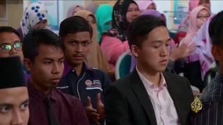 هذا الصباح- تعلم اللغة العربية في ماليزيا