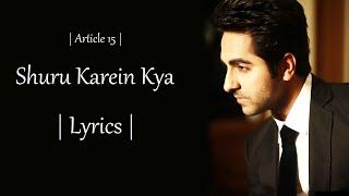 Shuru Karein Kya Lyrics Article 15 Ayushmann Khurrana SlowCheeta Dee MC