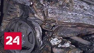 Смотреть видео Страшная авария в Подмосковье: ночью столкнулись несколько автомобилей, есть погибшие - Россия 24 онлайн