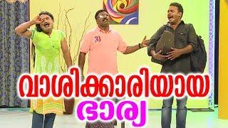 വാശിക്കാരിയായ  ഭാര്യ  | കിടിലൻ കോമഡി   | Live  Stage Comedy | CALICUT V4U  | Hareesh Kanaran Comedy