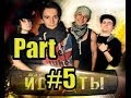Jackass in Russia Part 5