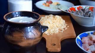 Мясо в горшочках с грибами и картошкой в духовке  Самый простой рецепт
