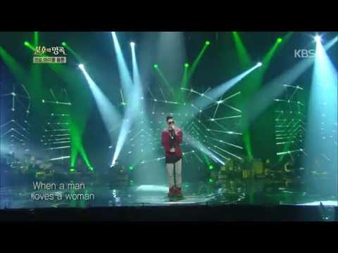 [HIT] 불후의 명곡2, 마이클볼튼(Michael Bolton)특집-박재범(Jay Park) - When a man loves a woman.20141018