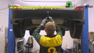 Фаркоп на Kia Sportage 3 / Hyundai ix35 K112-A (обзор,установка)(Купить тут: http://www.mnogofarkopov.ru/225-sportage http://www.mnogofarkopov.ru - сайт Многофаркопов http://vk.com/mnogofarkopov - группа Вконтакте..., 2015-07-07T06:35:05.000Z)
