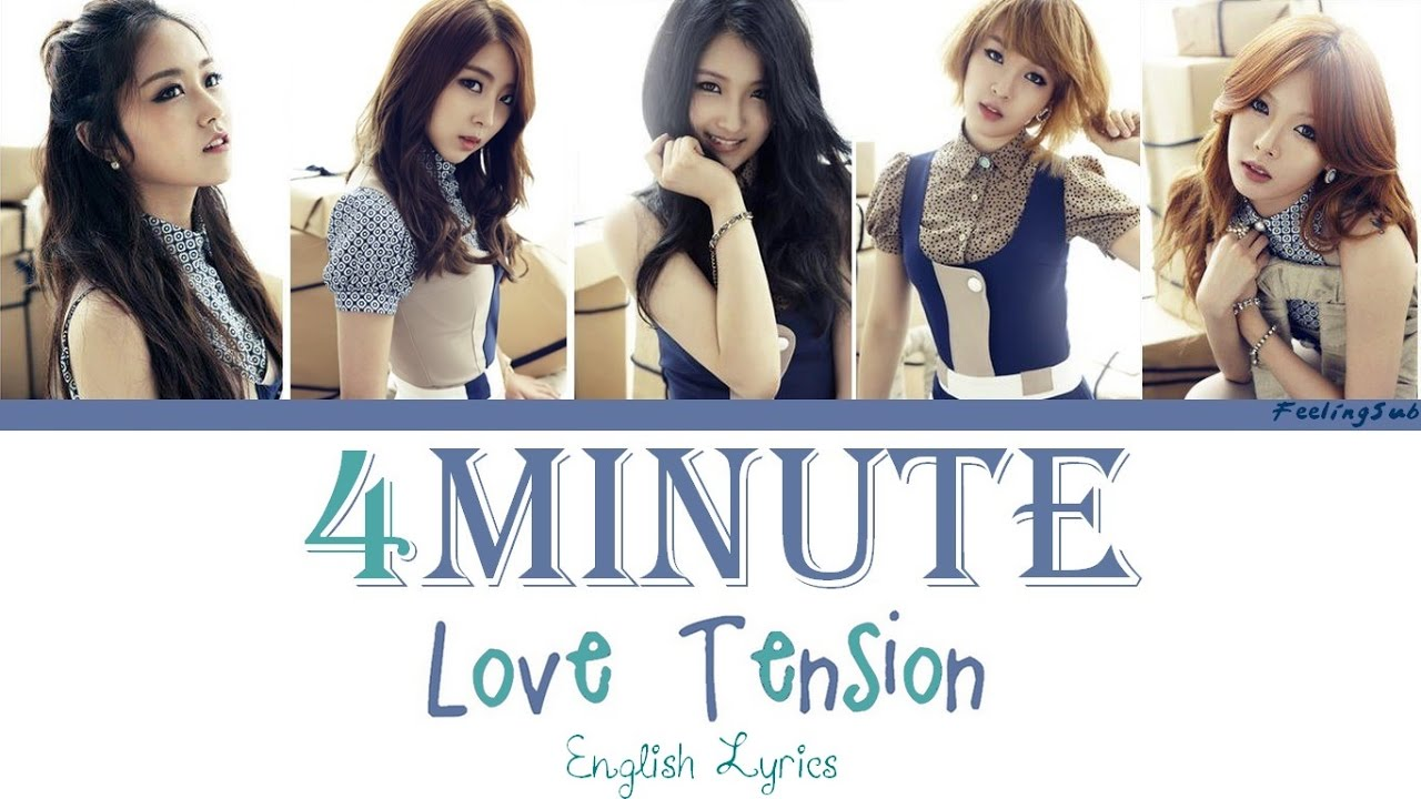 4Minute - Love Tension » Color Coded Lyrics