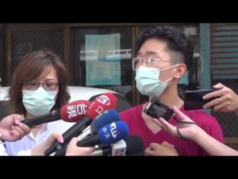 高三男學生遭霸凌 吸乳頭 種草莓 挺身舉牌「我反霸凌」 - YouTube