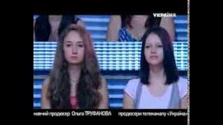 Ирина Крашкова: вся правда об изнасиловании | Говорить Україна