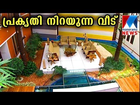 Puliyileth -Open style house | Veedu | Manorama News