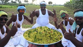 Mouth WateringTamarind Rice | Tamarind Juice Rice | Country foods