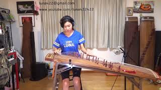 Blue Oyster Cult - (Don't Fear) The Reaper  Gayageum ver. by Luna