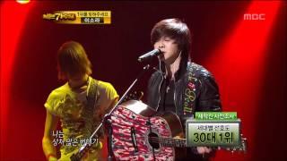 【Kim Tae-hyun】「Kim Tae-hyun」#Kim Tae-hyun,IAmASinger#15,YB...