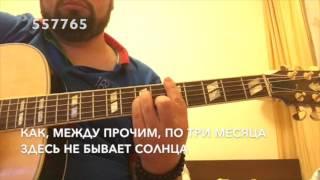 Илья Черт - Собачья жизнь tab