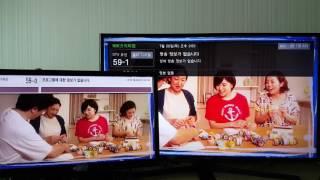 CJ마산방송 디지털 및 아날로그 방송 화면 비교