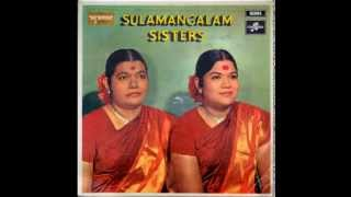 Filmi Music | Sulamangalam Sisters, Murugan Devotional Songs, Side2