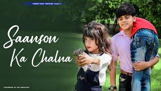 Saanson Ka Chalna Tham Sa Gaya | Heart Touching Love Story |Latest hindi songs| Meerut Star