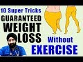 वज़न घटायें Lose 500 cal/day Guaranteed WITHOUT Exercise | Rx Wt Loss #3 (Hindi+sub) Dr.Education