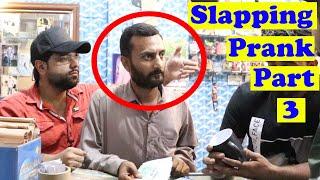 Slapping Prank Part 3   Pranks In Pakistan   Humanitarians