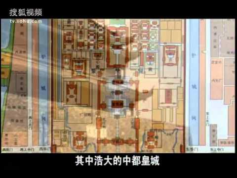 oralegend-中国古代名将083-明代开国元勋-汤和上