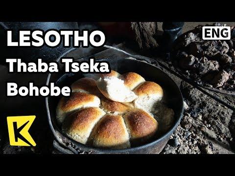 【K】Lesotho Travel-Thaba Tseka[레소토 여행-타바체카]바소토족 전통 빵 보호베/Basotho/Bread/Bohobe/Traditonal Food