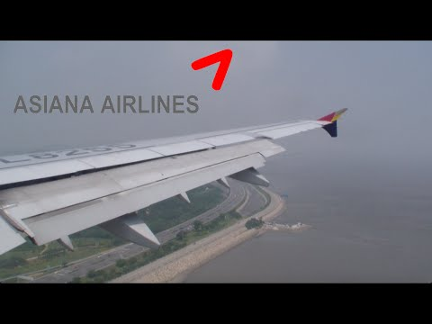 Asiana Airlines A321 landing and taxi at Seoul (ICN)
