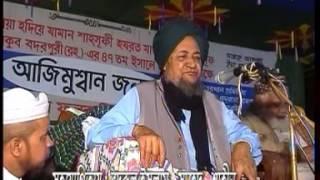 Saheb Qiblah Fultali (Muhammad Abdul Latif Chowdhury)  - Waz II