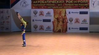 Нецкина Дарья - Радин Иван