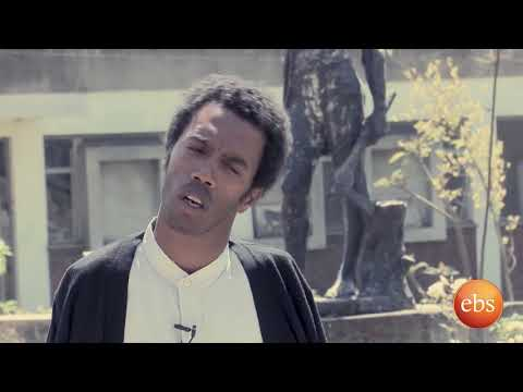 Sunday with EBS  Willo  ውሎ