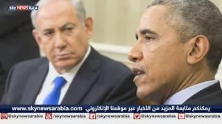 إسرائيل والولايات المتحدة.. العلاقة التي لا تتزحزح