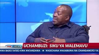SIKU YA ULEMAVU: Walemavu wanazingatia umuhimu wa elimu ili kupata ajira?