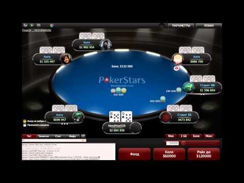 PokerStars турнир играем с выходом на 10000$!