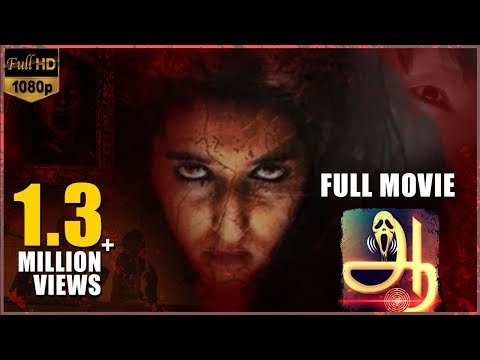 Aaaah Latest Tamil Horror Movie  Bob Simha, Gokulnath