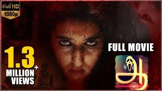 Aaaah Latest Tamil Horror Full HD Movie - Bobby Simha, Gokulnath