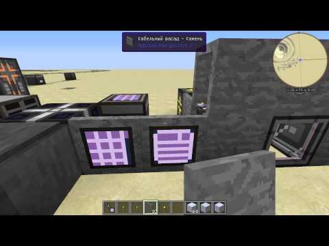 как сделать фасад с выемкой в майнкрафт #4